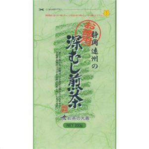 お茶の丸善 お徳用静岡遠州の深むし煎茶 200g - 拡大画像