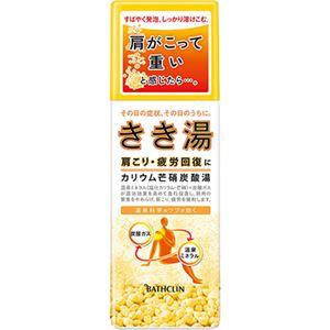 (お徳用 5セット) きき湯 カリウム芒哨炭酸湯 360g ×5セット - 拡大画像