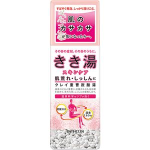 きき湯 スキンケア クレイ重曹炭酸湯 360g - 温泉グッズ専門店