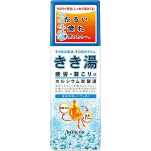 (お徳用 4セット) きき湯 カルシウム炭酸湯 360g ×4セット - 拡大画像