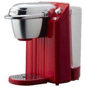 キューリグ コーヒーマシン(コーヒーメーカー) ネオトレビエ BS-200QR クイーンレッド - 拡大画像
