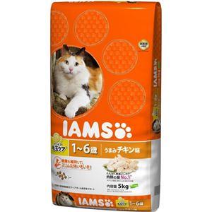 アイムス 毛玉ケア 成猫用 うまみチキン味 5kg - 拡大画像