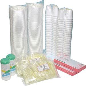 (お徳用 2セット) 積水化成品 災害用簡易食器セット B ×2セット - 拡大画像