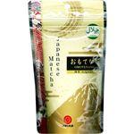 (お徳用 3セット) お茶の丸幸 おもてなし抹茶スティック(ハラール認定) 0.3g ×12P ×3セット