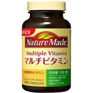 (お徳用 2セット) ネイチャーメイド マルチビタミン ファミリーサイズ 100粒 ×2セット - 拡大画像