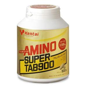 (まとめ買い)Kentai(ケンタイ) アミノスーパータブ900(大豆ペプチド) 900粒入×2セット - 拡大画像