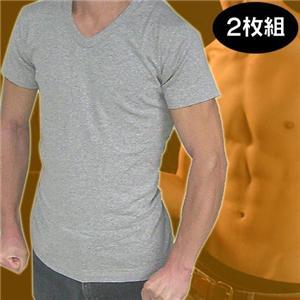 Vネックインナーマッスルシャツ(半袖)【同色2枚組】 グレー L - 拡大画像