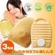 あったかカラフル湯たんぽ 3色組(オレンジ・イエロー・ベージュ 各1個) - 縮小画像1