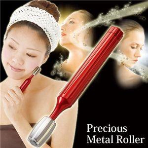 プラチナ×ゴールド Precious Metal Roller(プレシャスメタルローラー) - 拡大画像