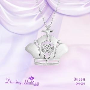 クロスフォーDancing Heart(ダンシングハート) DH-001 【Queen】 ダイヤモンドペンダント/ネックレス - 拡大画像