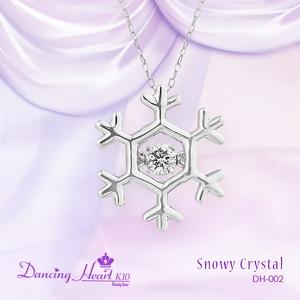 クロスフォーDancing Heart(ダンシングハート) DH-002 【Snowy Crystal】 ダイヤモンドペンダント/ネックレス - 拡大画像