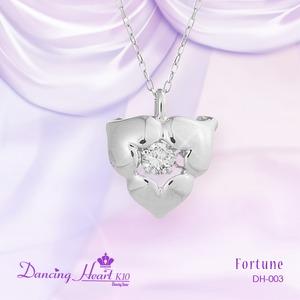 クロスフォーDancing Heart(ダンシングハート) DH-003 【Fortune】 ダイヤモンドペンダント/ネックレス - 拡大画像