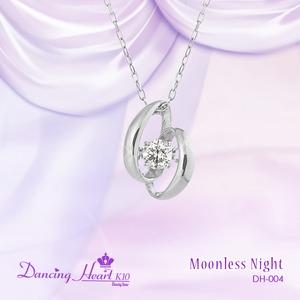 クロスフォーDancing Heart(ダンシングハート) DH-004 【Moonless Night】 ダイヤモンドペンダント/ネックレス - 拡大画像