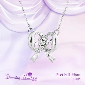 クロスフォーDancing Heart(ダンシングハート) DH-005 【Pretty Ribbon】 ダイヤモンドペンダント/ネックレス - 拡大画像