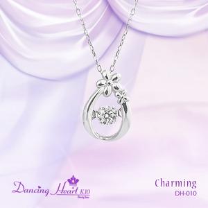 クロスフォーDancing Heart(ダンシングハート) DH-010 【Charming】 ダイヤモンドペンダント/ネックレス - 拡大画像