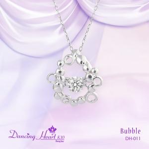 クロスフォーDancing Heart(ダンシングハート) DH-011 【Bubble】 ダイヤモンドペンダント/ネックレス - 拡大画像