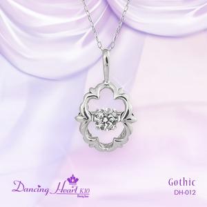 クロスフォーDancing Heart(ダンシングハート) DH-012 【Gothic】 ダイヤモンドペンダント/ネックレス - 拡大画像