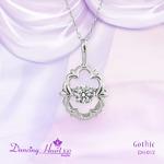 クロスフォーDancing Heart(ダンシングハート) DH-012 【Gothic】 ダイヤモンドペンダント/ネックレス