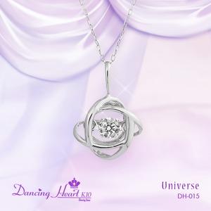 クロスフォーDancing Heart(ダンシングハート) DH-015 【Universe】 ダイヤモンドペンダント/ネックレス - 拡大画像