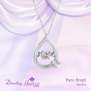 クロスフォーDancing Heart(ダンシングハート) DH-016 【Pure Drop】 ダイヤモンドペンダント/ネックレス - 拡大画像