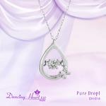 クロスフォーDancing Heart(ダンシングハート) DH-016 【Pure Drop】 ダイヤモンドペンダント/ネックレス
