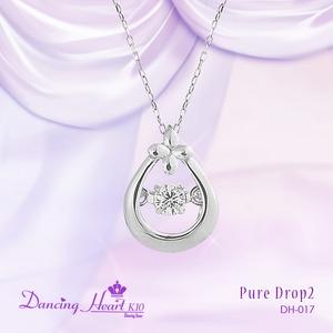 クロスフォーDancing Heart(ダンシングハート) DH-017 【Pure Drop2】 ダイヤモンドペンダント/ネックレス - 拡大画像