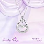 クロスフォーDancing Heart(ダンシングハート) DH-017 【Pure Drop2】 ダイヤモンドペンダント/ネックレス