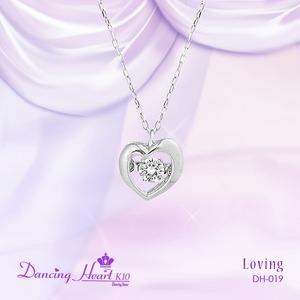 クロスフォーDancing Heart(ダンシングハート) DH-019 【Loving】 ダイヤモンドペンダント/ネックレス - 拡大画像