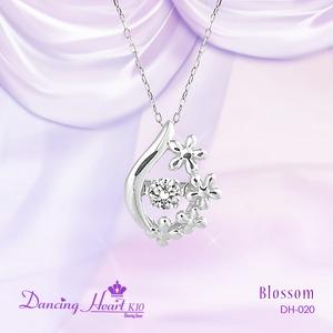 クロスフォーDancing Heart(ダンシングハート) DH-020 【Blossom】 ダイヤモンドペンダント/ネックレス - 拡大画像