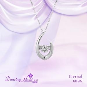 クロスフォーDancing Heart(ダンシングハート) DH-022 【Eternal】 ダイヤモンドペンダント/ネックレス - 拡大画像