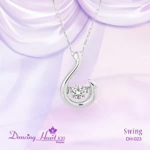 クロスフォーDancing Heart(ダンシングハート) DH-023 【Swing】 ダイヤモンドペンダント/ネックレス - 拡大画像
