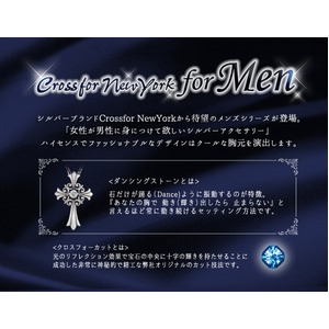 クロスフォーニューヨーク for Men Dancing Stoneシリーズ(ダンシングストーン) Tribal hook ペンダント NMP-002