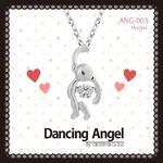 ダンシングエンジェル Dancing Stoneシリーズ(ダンシングストーン) 【Monkey】 ペンダント ANG-003
