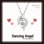 ダンシングエンジェル Dancing Stoneシリーズ(ダンシングストーン) 【Dolphin】 ペンダント ANG-007