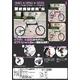 HEAVEN's(ヘブンズ) シマノ製6段変速付 20インチ折りたたみ自転車 レッド - 縮小画像3