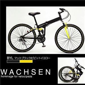 WACHSEN(ヴァクセン) 26インチ 18段変速 折り畳み自転車 BM-200 マットブラック×ビビットイエロー - 拡大画像