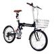 HEAVEN's(ヘブンズ) 20インチ折り畳み自転車 BF-K206 シマノ6段変速モデル ブラック - 縮小画像1