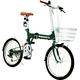 HEAVEN's(ヘブンズ) 20インチ折り畳み自転車 BF-K206 シマノ6段変速モデル グリーン - 縮小画像1