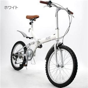 GROWING FLAT 20インチ 折りたたみ自転車 ホワイト - 拡大画像