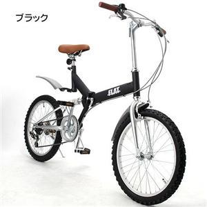 GROWING FLAT 20インチ 折りたたみ自転車 ブラック - 拡大画像