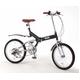 20インチ折畳自転車 グローイングフラット ツヤ消しカラー/ブラック + 自転車アクセサリー4種セット - 縮小画像1