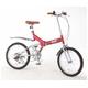 20インチ折畳自転車 グローイングフラット ツヤ消しカラー/ワインレッド + 自転車アクセサリー4種セット - 縮小画像1