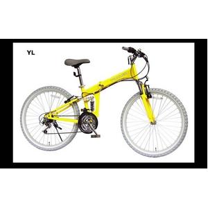 TRAILER(トレイラー) 26インチ 折り畳み自転車 MTR-2618-YL イエロー + ブラケット式ワイヤーロック+LED白色ライト (マウンテンバイク) - 拡大画像
