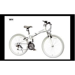 TRAILER(トレイラー) 26インチ 折り畳み自転車 MTR-2618-WH ホワイト + ブラケット式ワイヤーロック+LED白色ライト (マウンテンバイク) - 拡大画像