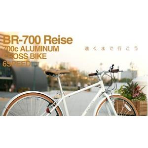 WACHSEN(ヴァクセン) 自転車 700Cアルミクロスバイク 6段変速 Reise+ダイナモライト+ワイヤーロック - 拡大画像