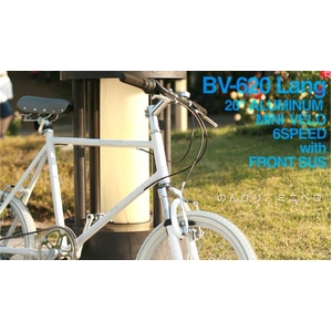 WACHSEN(ヴァクセン) 自転車 Lang(ラング) 20インチ サス付きアルミミベロ 6段変速 ブルーグレー+ダイナモライト+ワイヤーロック - 拡大画像