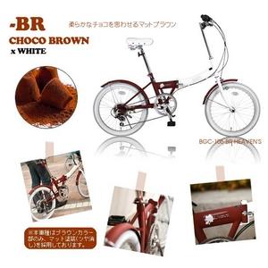 HEAVEN's(ヘブンズ) 20インチ カラフル折り畳み自転車 BGC-106-BR 6段変速 チョコブラウン + ブラケット式ワイヤーロック+LED白色ライト - 拡大画像