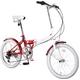 HEAVEN's(ヘブンズ) 20インチ カラフル折り畳み自転車 BGC-106-RD 6段変速 グロスレッド + ブラケット式ワイヤーロック+LED白色ライト - 縮小画像4