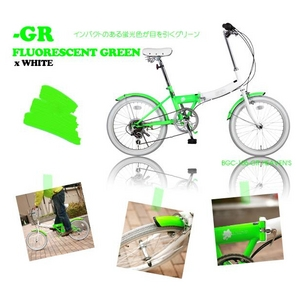 HEAVEN's(ヘブンズ) 20インチ カラフル折り畳み自転車 BGC-106-GR 6段変速 グリーン + ブラケット式ワイヤーロック+LED白色ライト - 拡大画像