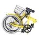 HEAVEN's(ヘブンズ) 20インチ カラフル折り畳み自転車 BGC-K206-YL カギ/カゴ/ライト付 6段変速 イエロー - 縮小画像4